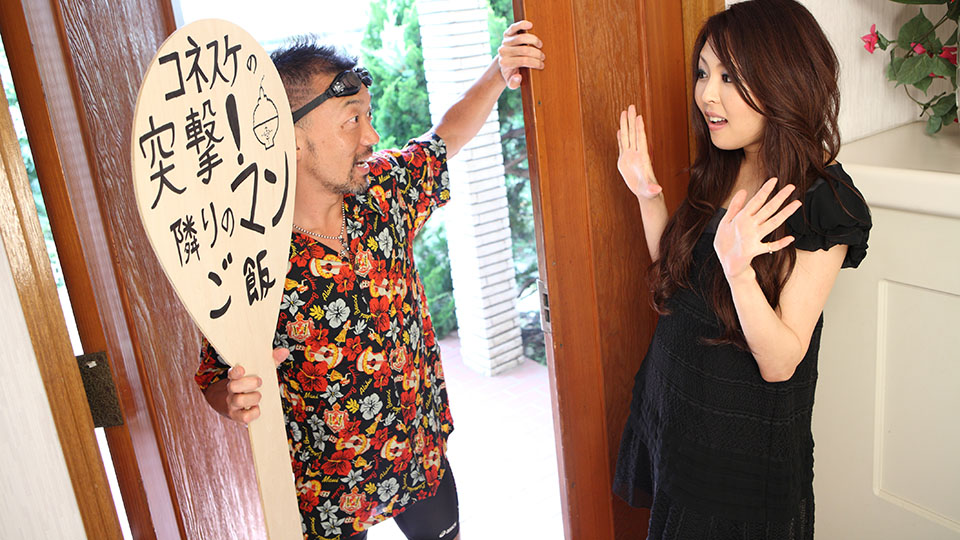 Plump cunt japanese babe rice arisa gets banged by a kinky tv host. Plump cunt Japanese babe Rice Arisa gets banged by a kinky TV host Read more!