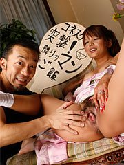 Pleasant wife kaede moritaka gets rammed by a stranger at her house. Delicate wife Kaede Moritaka gets rammed by a stranger at her house Read more!