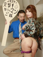 Voluminous anus and curvy miwa nishiki gets rammed by a horny stranger at home. Large analy and busty Miwa Nishiki gets rammed by a exciting stranger at home Read more!