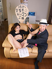 Slutty japanese porn bitch nonoka mihara showing her hairy pussy. Slutty Japanese porn bitch Nonoka Mihara showing her hairy cunt Read more!