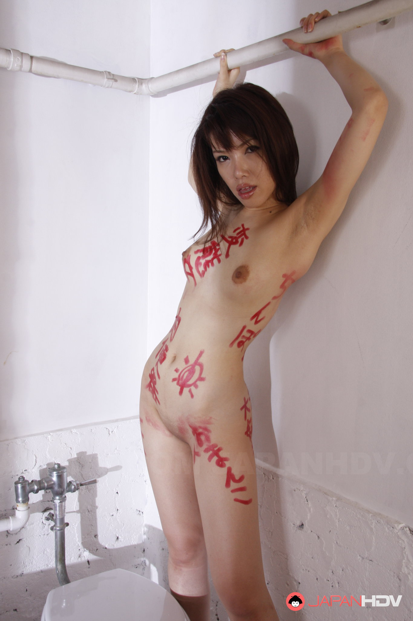 Mai Kitajima  nackt